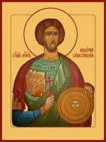 Валерий мученик, икона (арт.06547)