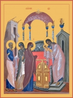 Сретение Господне, икона (арт.06603)