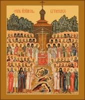 Собор новомучеников в Бутове пострадавших, икона (арт.06632)