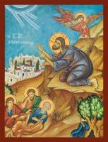 Моление о Чаше, икона (арт.06635)