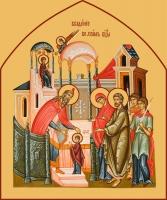Введение во храм Пресвятой Богородицы, икона (арт.06674)