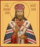 Иннокентий (Кульчицкий), митрополит Иркутский, святитель, икона (арт.06709)