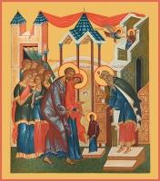 Введение во храм Пресвятой Богородицы, икона (арт.00671)