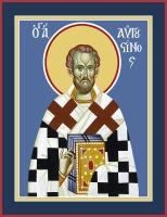 Августин блаженный, икона (арт.06738)