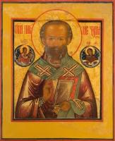 Николай чудотворец, архиепископ Мир Ликийских, святитель, икона (арт.06786)