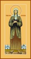 Ксения Петербургская блаженная, икона (арт.06839)