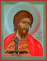 Андрей Стратилат мученик, икона (арт.06904)