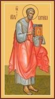 Варнава апостол, икона (арт.06935)