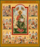 """Господь Вседержитель с клеймами """"Семь Вселенских соборов"""", икона (арт.693)"""