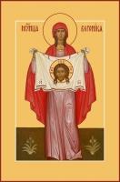 Вероника праведная, икона (арт.06941)