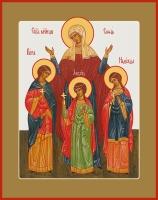 Вера, Надежда, Любовь и их матерь София мученицы, икона (арт.06990)