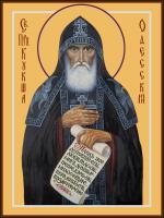 Кукша Одесский преподобный, икона (арт.06996)