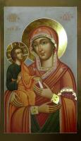 Богородица Троеручица, писаная икона