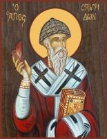 Спиридон Тримифунтский святитель, икона (арт.00772)
