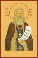 Варнава Гефсиманский преподобный, икона (арт.00853)