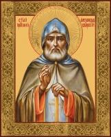 Александр Свирский преподобный, икона (арт.00880)