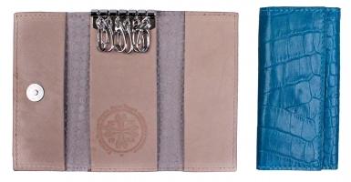 Ключница книжка, кожаная (арт.МК25)