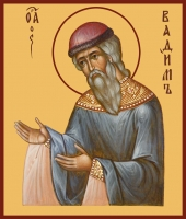 Вадим Персидский архимандрит преподобномученик, икона (арт.00943)