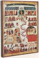 Страшный Суд, икона (арт.03310)