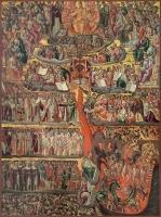 Второе пришествие Иисуса Христа, икона (арт.04620)