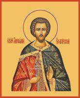 Святой Мученик Авраамий Болгарский , икона (арт.м0116)