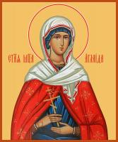 Святая Мученица Аглаида Римская, икона (арт.м0117)