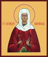 Мученица Александра Амисийская (Понтийская), икона (арт.м0118)