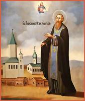 Преподобный Александр Куштский , икона (арт.м0124)