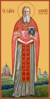 Священномученик Александр Смирнов, пресвитер, икона (арт.м0126)