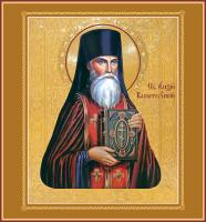 Алексий Карпаторусский Святой, икона (арт.м0127)