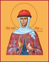 Преподобная Анна Всеволодовна, княжна, икона (арт.м0141)