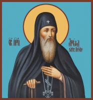 Преподобный Арефа Печерский, икона (арт.м0150)