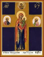 Икона Божией Матери Купятицкая(арт.м0163)
