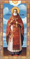 Валентин Амфитеатров праведный, икона (арт.м0187)