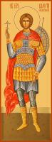 Валерий Севастийский мученик, икона (арт.м0191)