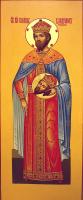 Cвятой мученик Иоанн Владимир, князь Сербский, икона (арт.м0211)