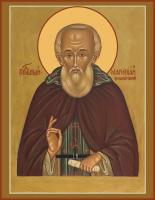 Преподобный Мартиниан Белозерский, Ферапонтовский, икона (арт.м0440)