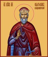благоверный князь Святослав-Гавриил Всеволодович (Юрьевский), икона (арт.м0464)