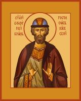 Благоверный князь Ростислав (в Крещении Михаил) Мстиславич Киевский, Смоленский, икона (арт.м0593)