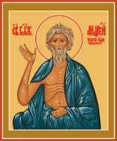 Андрей христа ради юродивый, икона (арт.м0594)