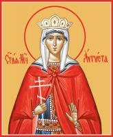 Августа (Василисса) Римская, Мученица, императрица, икона (арт.м0605)