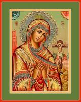 Икона Божией Матери Ахтырская, икона (арт.м0645)