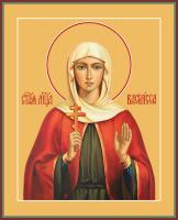 Мученица Василисса Римская, икона (арт.м0646)