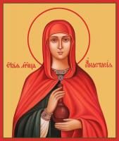 Анастасия узорешительница великомученица, икона (арт.м0647)