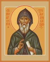Преподобный Арсений Печерский, Трудолюбивый, икона (арт.м0652)