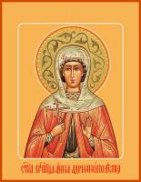 Мученица Анна Адрианопольская, икона (арт.м0660)