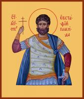 Великомученик Евстафий Плакида Римский, икона (арт.м0673)