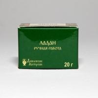Ладан ДАНИЛОВСКИЙ. 20 гр
