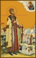 Феодор Иоаннович благоверный царь, икона  (арт.06470)
