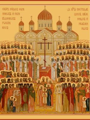 Собор новомучеников и исповедников Церкви Русской, икона (арт.00673)